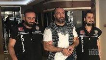 Турският съд допусна екстрадицията на Митьо Очите, очаква се санкцията на Ердоган