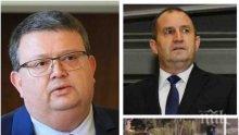 Прокуратурата и НСО прикриват инциденти с Румен Радев и семейството му