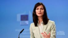Мария Габриел: Българските общини са на челни позиции сред държавите от ЕС за безплатен безжичен интернет