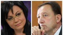 ПЪРВО В ПИК - Ангел Найденов избухна срещу Корнелия: Срамно и изумително е, че Нинова реши да бойкотира конгреса на ПЕС при избор на Станишев