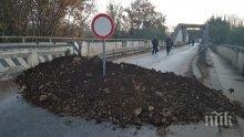 Червен бряг излиза на автопоход за мост