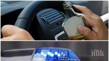 ДИВ ЕКШЪН: Мъртво пиян си спретна луда гонка с полицията - хвърчи с 208 км/ч, а съдът...