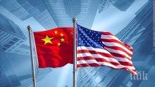 САЩ искат да нанесат удар срещу компанията Huawei