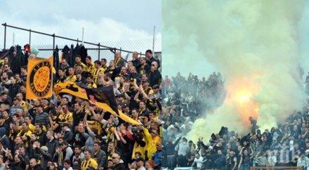 Осъдиха двама футболни ултраси след Битката за Пловдив