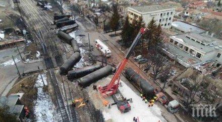 Кървава годишнина: 7 души загинаха след дерайлирането на влак в Хитрино
