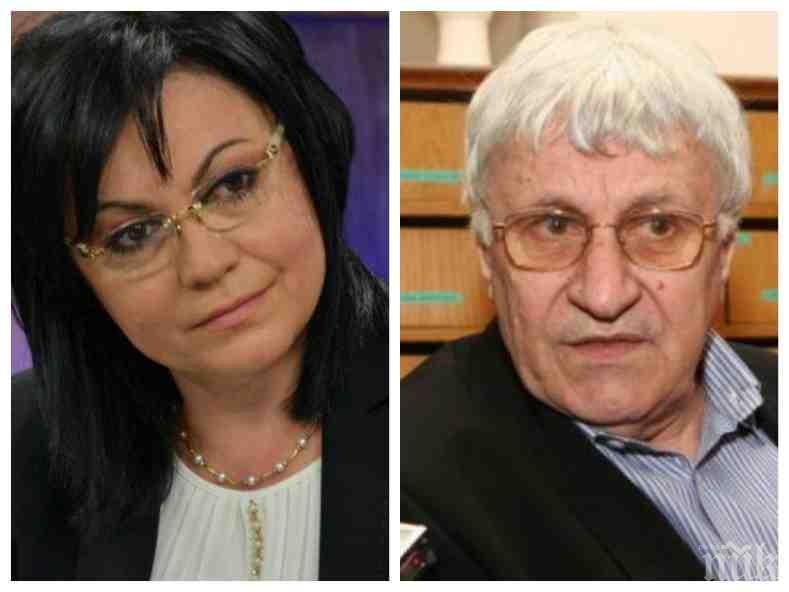 ПРЕСТРЕЛКА ВЛЯВО! Андрей Пантев за скандала с Нинова и Станишев: Предателство! Нищо ново в БСП