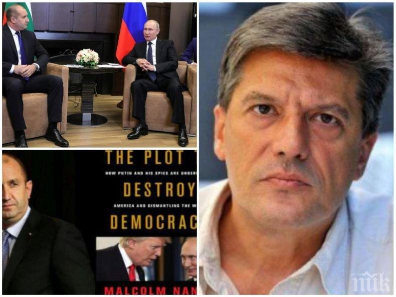 САМО В ПИК: Политологът Антоний Гълъбов с твърд коментар на американската бомба, че Румен Радев е човек на Путин