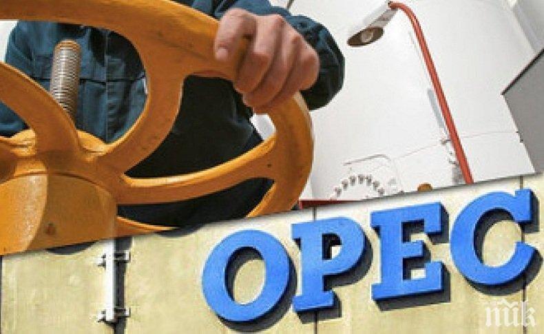 ОПЕК намалява добива на петрол с 1 милион барела за денонощие