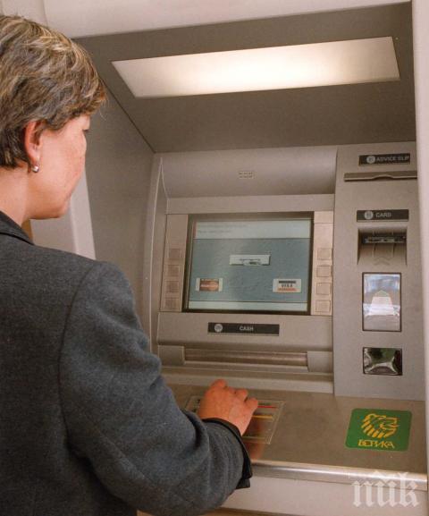 40% отгоре ни струва кешът от кредитна карта