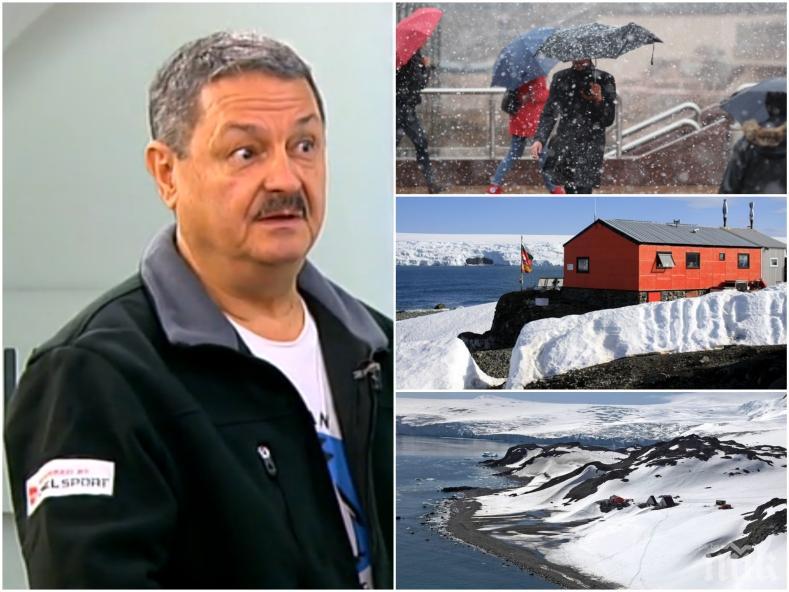 НЕОЧАКВАНО: Топ климатологът проф. Рачев - какъв ще бъде декември и... пред какво предизвикателство ще се изправи ученият