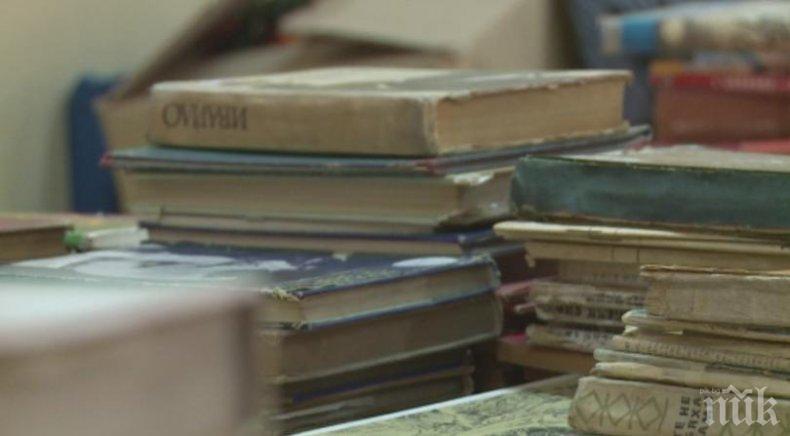 450 тома с литература получи библиотеката в Габрово