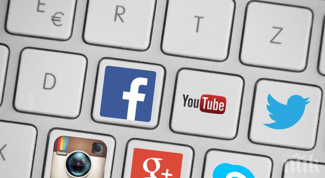 На вниманието на еврокомисар Мария Габриел: Всеки четвърти българин никога не е използвал интернет