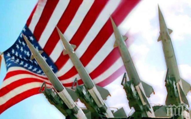САЩ с опасно предупреждение: Възможни са атентати в Черна гора