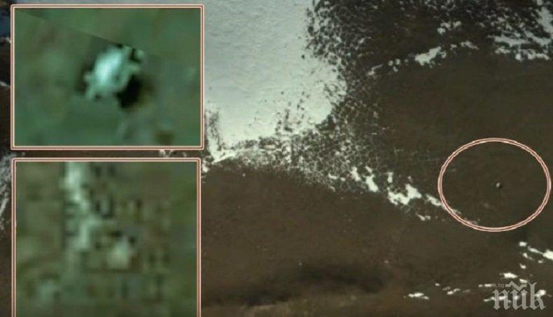ИСТИНА ЛИ Е: Извънземен космически кораб се разбил на Антарктида (ВИДЕО)