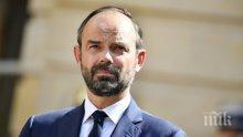 Френският премиер задейства междуведомствен кризисен щаб след стрелбата в Страсбург