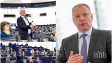 В ДЕСЕТКАТА: Сергей Станишев с ексклузивен коментар за приемането ни в Шенген - 7 години се играе непочтена игра с двоен стандарт