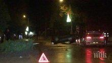 ЗРЕЛИЩНО: Три коли се помляха в Бургас (СНИМКИ)