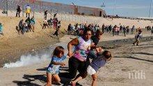 Властите в Мексико заделят 30 млрд. долара за решаване на проблема с миграцията