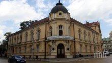 БАН обвини министър Вълчев, че е заел позиция изцяло в полза на НИМХ