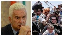 """ИЗВЪНРЕДНО В ПИК TV: Волен Сидеров събира власт и медии на тема """"Антибългарският пакт за миграция на ООН"""" - гледайте НА ЖИВО"""