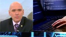 """ВИРУСИТЕ АТАКУВАТ: Хакери смучат до 600 хил. евро от наши фирми. Шефът на """"Киберсигурност"""" изнесе стряскащи данни"""