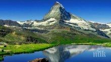 Отбелязваме Световният ден на планините