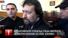 """ИЗВЪНРЕДНО В ПИК TV: Николай Банев не пада по гръб, не били виновни за фалита на """"Полимери"""""""
