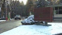 """ОТКАЗ: Болница """"Лозенец"""" няма да премине към Софийския университет"""