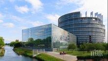 Дебати в Страсбург: ЕК напълно подкрепя България за Шенген