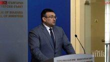 ИЗВЪНРЕДНО В ПИК TV: Ето кого предложи правителството за главен секретар на МВР (ОБНОВЕНА)