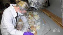 Предадоха на съд наркодилъри, участвали в канал за синтетична дрога за над 6 млрд. долара във Варна