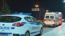"""Учение: Пожарникари """"евакуираха"""" една от най-високите сгради в София (СНИМКА)"""