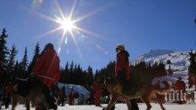 ТРАГЕДИЯ: Откриха тялото на изгубилия се в Стара планина турист