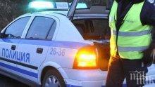 Хванаха криминално проявен след гонка с полицията