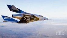 Компанията на Ричард Брансън готви нов експериментален полет