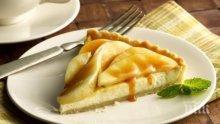 Сладкиш с круши и крем сирене