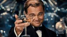 """ОГРОМНА ДРАМА: Ди Каприо връща своя """"Оскар"""" заради съдебно дело"""