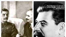 """""""Сталин 2"""" е най-търсената книга на Панаира в НДК. Авторът проф. Коткин: Чудо е, че Георги Димитров оцелява до Сталин"""