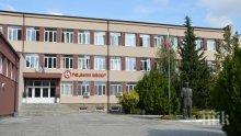 Седем ученици съдят Руската гимназия в Бургас заради фалшиви медицински</p><p>