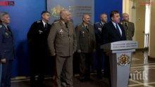 ПЪРВО В ПИК TV: Вицепремиерът Каракачанов с подробности за парите за отбрана (ОБНОВЕНА)