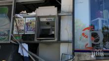 ИЗВЪНРЕДНО: Разбиха и опразниха банкомат в пловдивско село