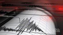 Земетресение с магнитуд 5.0 по Рихтер бе регистрирано край бреговете на Курилските острови