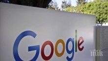 """Разработчици имали достъп до данните на 52 млн. потребители заради недостатък в софтуера на """"Google"""""""
