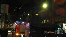 ПЪРВО В ПИК - Пожар в центъра на София: Гори коооперация на Петте кьошета (СНИМКИ)