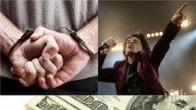 ЖЕСТОКА ИЗМАМА: Американец сви 750 000 долара за благотворителен концерт в България. Ди Маджо купил къща на жена си с парите за бездомни деца