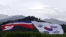 Властите в  Южна и Северна Корея ще обсъдят съвместно участие на Олимпиада 2020 в Токио