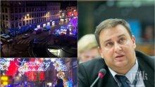 ОГРОМЕН ПРОПУСК: Евродепутатът Емил Радев с шокиращо разкритие: Не проверяваха за оръжие на коледния базар в Страсбург