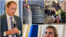 НОВИ ПОДРОБНОСТИ! Андрей Ковачев и Федерика Могерини блокирани в Европарламента след терора в Страсбург - стрелецът 29-годишен местен