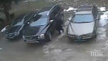 Потрес: Крадец задигна лаптоп от кола пред детска градина в София (ВИДЕО)
