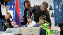 Европейският съюз е готов за сътрудничество с новоизбрания парламент в Армения